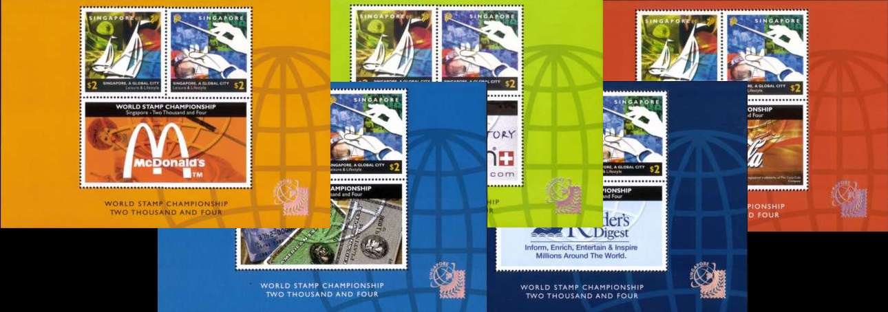 2004 Singapore, A Global City - World Stamp Championship