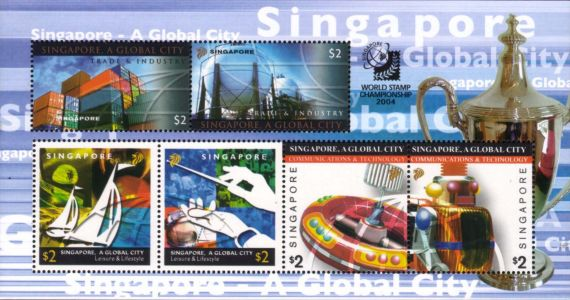 2004 Singapore, A Global City - Trade & Industry