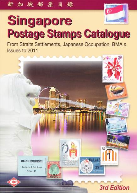 Singapore Postage Stamps Catalogue 3rd Ed (2007)